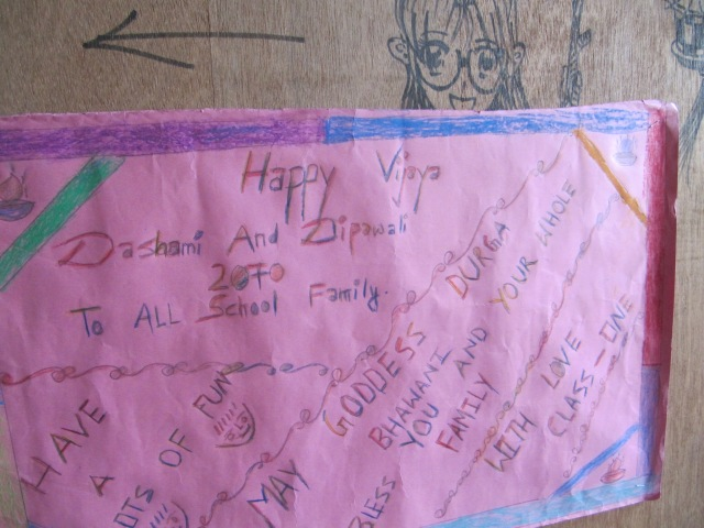 Happy Vijaya Dashami! A poster made by students at the school.
